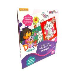 Dóra a felfedező Színező glitteres matricákkal Kiddo Books